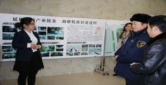 阿勒泰地委书记邓章武一行调研旺源集团产业发展情况。