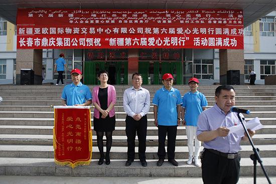 新疆商务厅驻村工作队为华人企业家爱心联盟赠送锦旗。