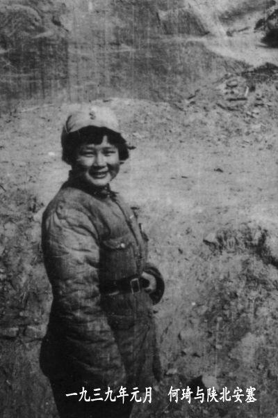 图为1939年在安塞的何琦。