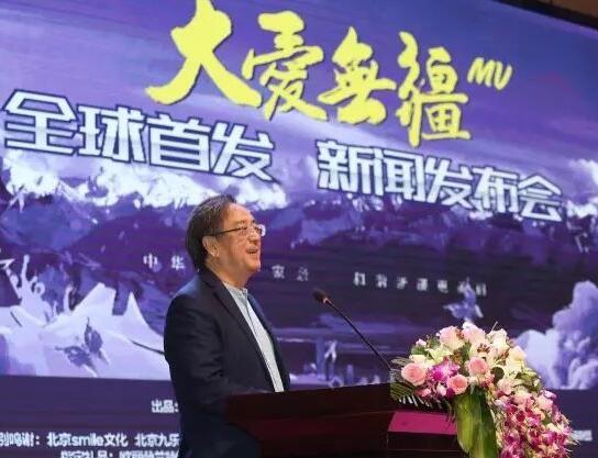 新疆音乐家协会副主席、著名作曲家石明在新闻发布会上致辞。